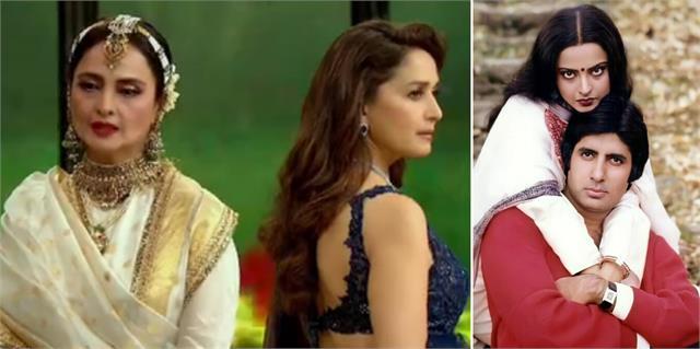 madhuri dixit plays jaya bachchan as she recreates silsila scene with rekha