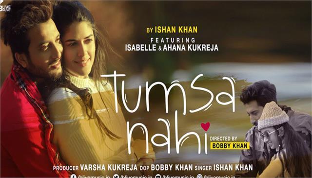 ishaan khan and izabel lites new song tumsa nahi released