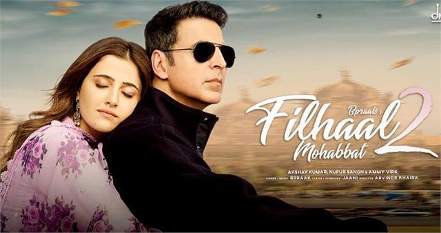 akshay kumar and nupur sanon starrer filhaal 2 mohabbat song released