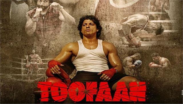 farhan akhtar starer film toofan public review