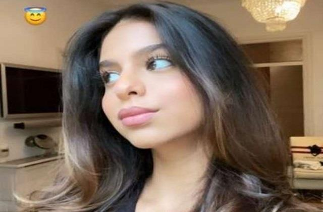 suhana khan flaunts her new hair style