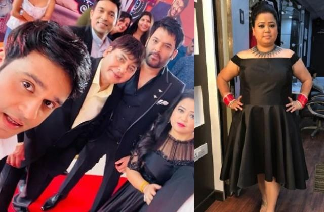 bharti singh reacts on her pay cut for the kapil sharma show