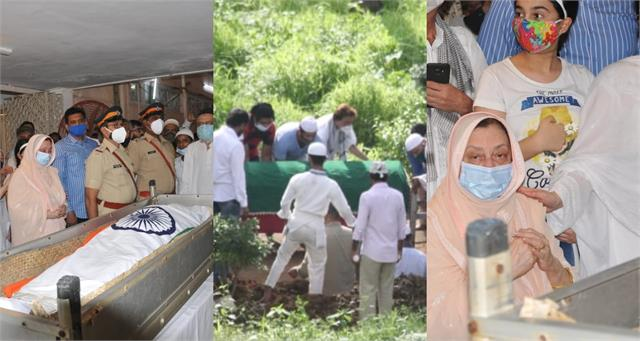 tragedy king dilip kumar funeral pictures