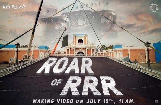 'आरआरआर' द्वारा इस तारीख को मेकिंग वीडियो किया जाएगा रिलीज़; जाने यहाँ!