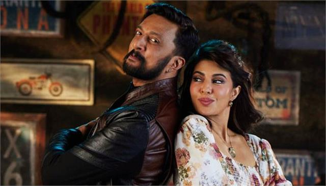 jacqueline joins kichcha sudeepa for multilingual film vikrant rona
