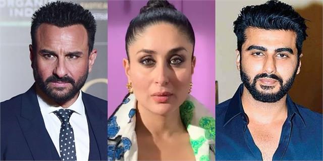kareena heart had come on arjun kapoor during the shooting of film ki and ka