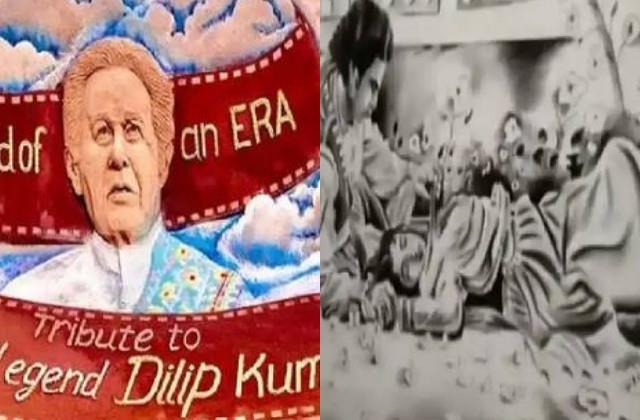 artists pay tribute to dilip kumar through their art