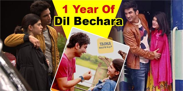 co star sanjana sanghi remembers late sushant singh on 1 year of dil bechara