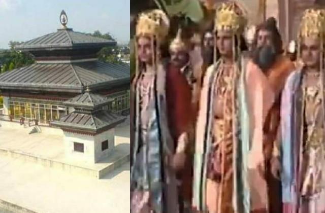 इस जगह पर माता सीता ने श्री राम जी को पहनाई थी वरमाला, रामायण के 'लक्ष्मण' ने सोशल मीडिया पर शेयर की विवाह स्थान की तस्वीर