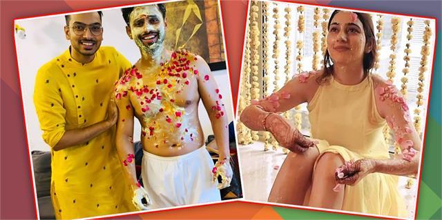 सामने आईं राहुल वैद्य और दिशा परमार की हल्दी सेरेमनी की तस्वीरें, अपनी शादी की रस्मों में खूब मस्ती करता दिखा कपल