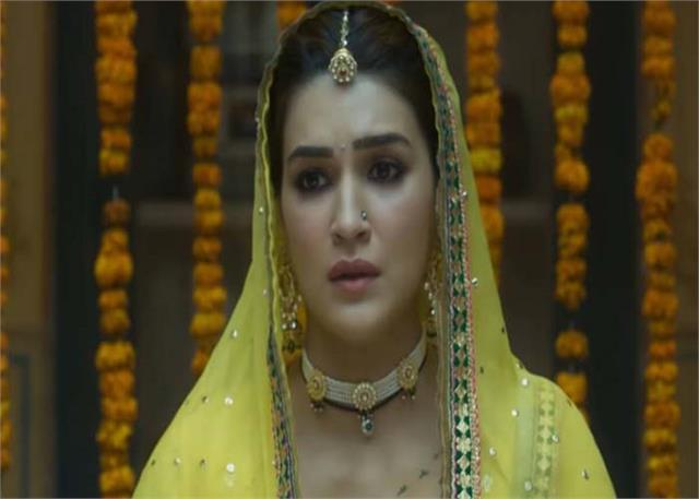 mimi new song rihaayi de released in ar rahman