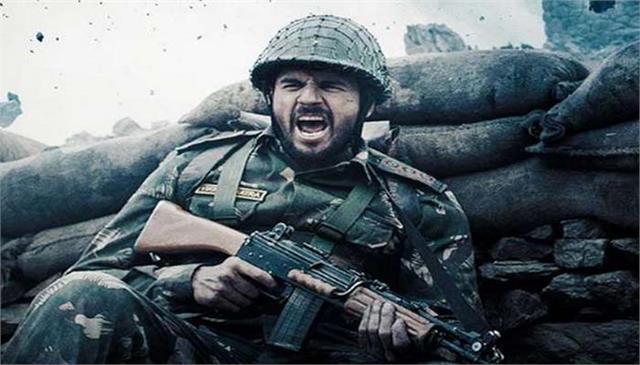 trailer of sidharth malhotra film shershaah release date