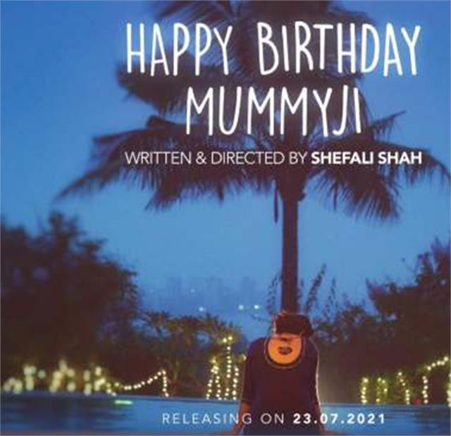 new poster of happy birthday mommy launched