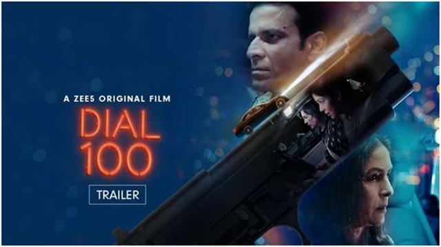 dial 100 trailer released