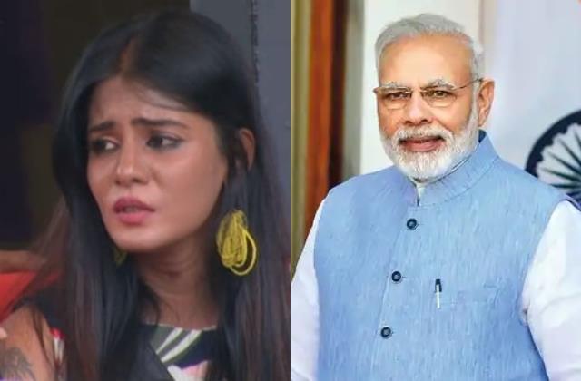 bigg boss fame meera mitun lodged in prison for 14 days in casteist slur case