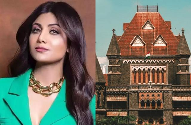 bombay high court upheld shilpa shetty plea for right to privacy