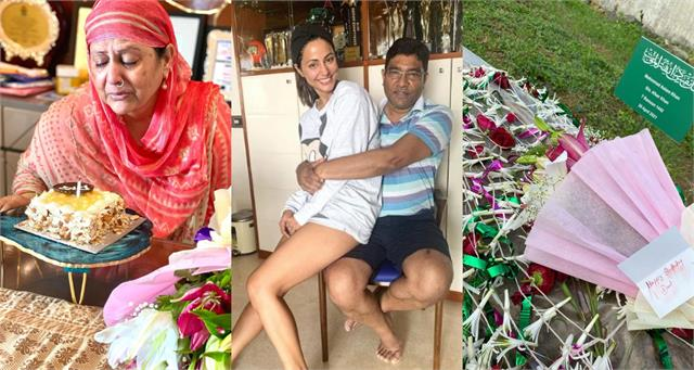 hina khan celebrate late father birthday mother sobbing during celebration