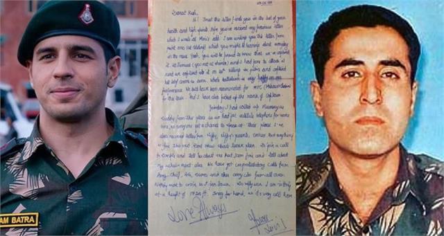 siddharth malhotra share letter written by captain vikram batra
