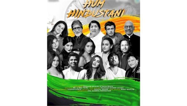 lata mangeshkar amitabh bachchan sonu nigam sing together for hum hindustani