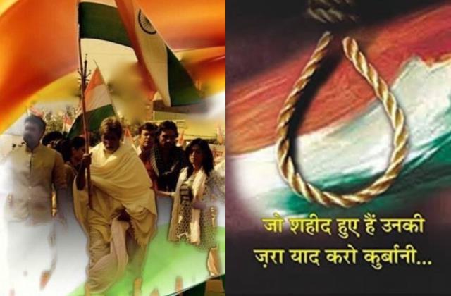 amitabh bachchan to kangana ranaut bollywood celebs wish on independence day