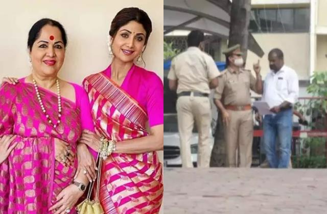 lucknow police sent notice to shilpa shetty in iosis case