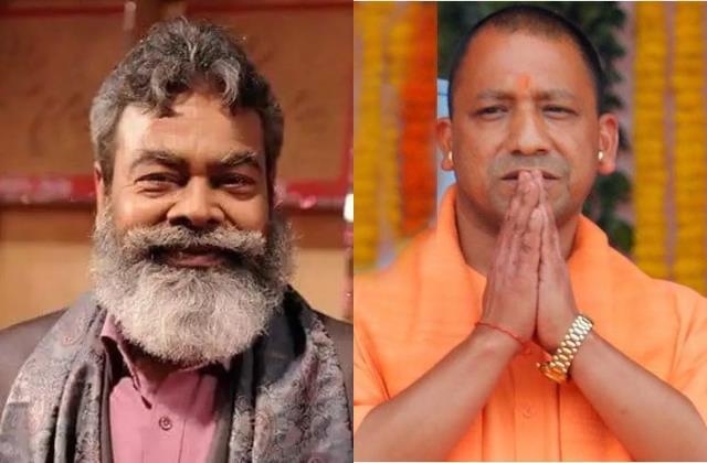 cm yogi adityanath condoles on death of actor anupam shyam ojha