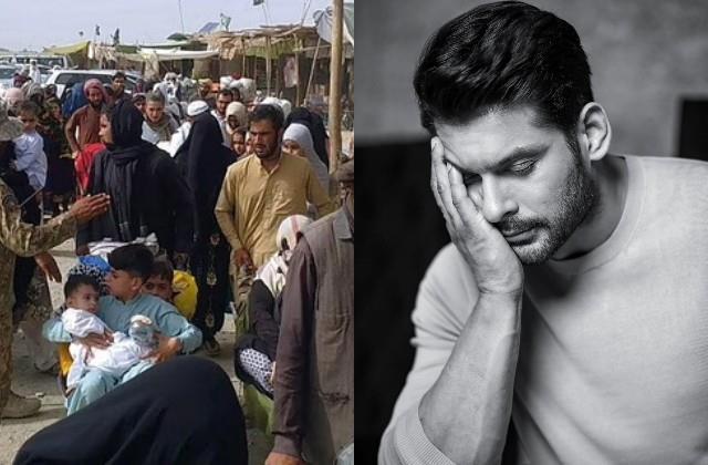 siddharth shukla reaction on the situation of afghanistan