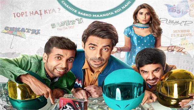 zee5 has announced the premiere of a social comedy helmet on 3 september