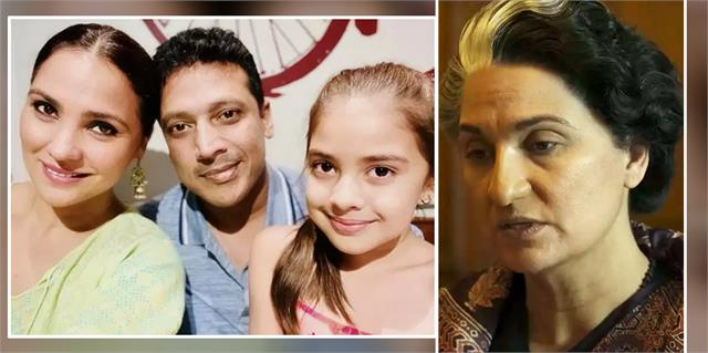 after seeing lara dutta bellbottom look daughter said they are going kill you