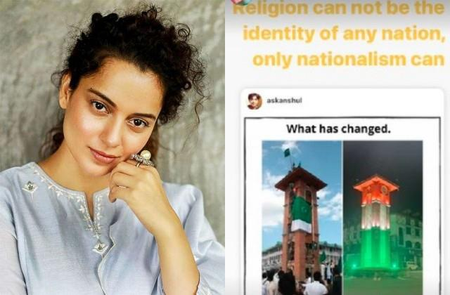 srinagar s lal chowk painted in the light of the tricolor kangana ranaut reacts