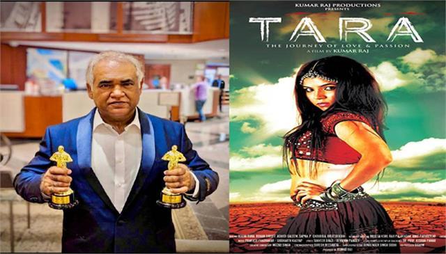 kumar raj wins legend dadasaheb phalke award for his film tara