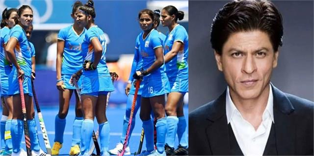 shahrukh khan boosted women hockey team after losing bronze in the semi finals