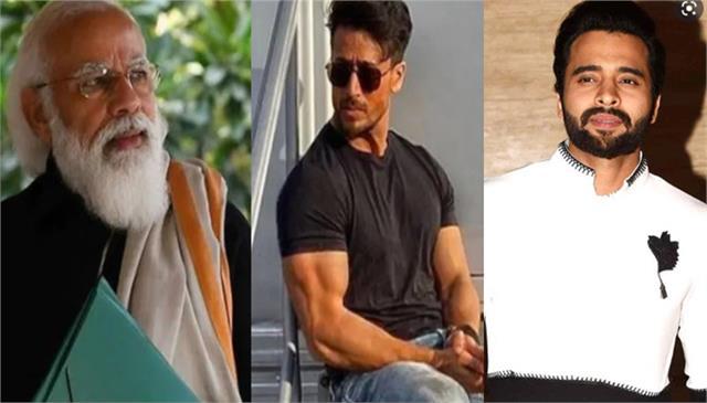 pm narendra modi praises tiger shroffs new song vande mataram