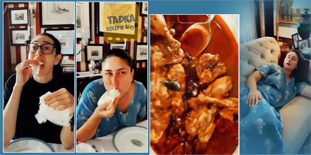 kareena kapoor enjoy food in weekend with sister karisma