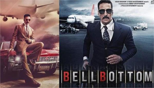 akshay kumar lara dutta movie review bell bottom jsrwnt