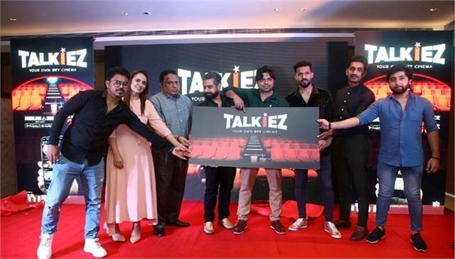 ott platform talkiez launched