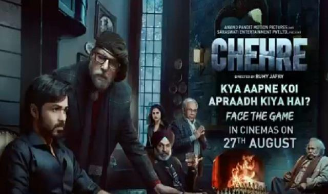 amitabh bachchan emraan hashmi and rhea chakraborty  chehre  release date out