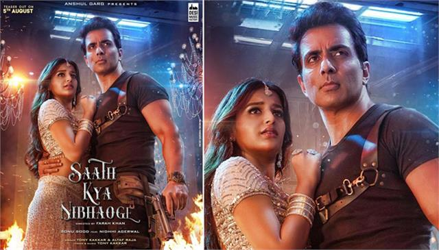 sonu sood new song sath kya nibhaoge first look is out