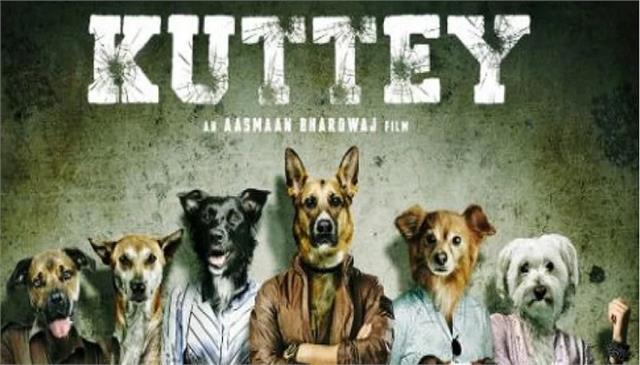 arjun kapoor radhika madan and tabu film kuttey promo video release
