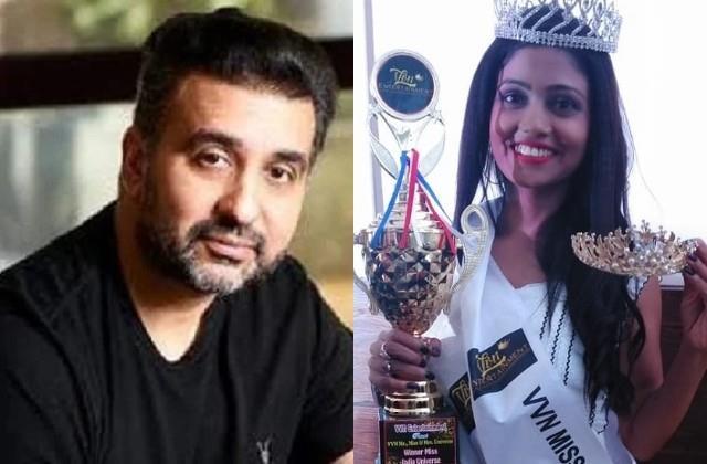 adult movie case miss india universe allegations on raj kundra production