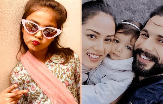 shahid kapoor daughter misha kapoor in carbon copy of mother mira rajput