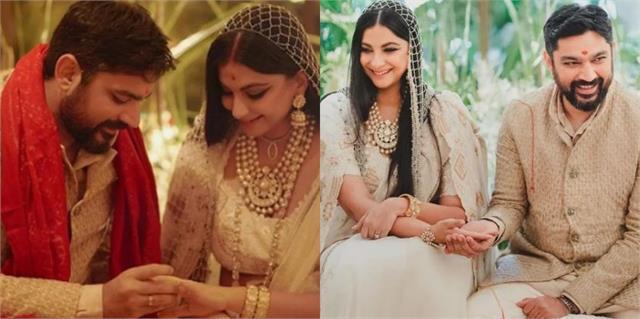 rhea kapoor wants to run away and get married with karan boolani