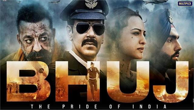 film review of ajay devgns bhuj the pride of india