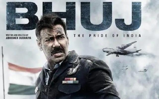 Review: देशभक्ति के नाम पर डायलॉग्स की भरमार, बेहद नाटकीय लगती है अजय देवगन की फिल्म 'भुज: द प्राइड ऑफ इंडिया'