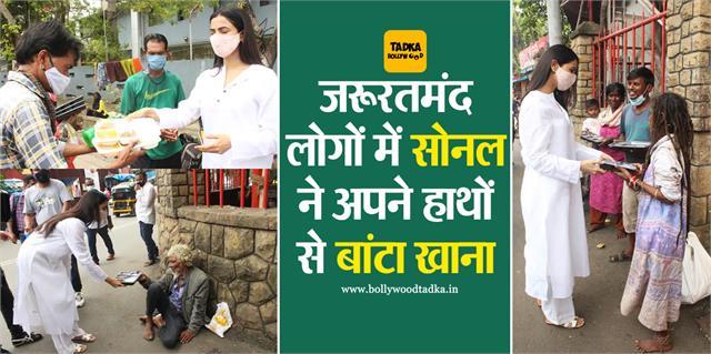 जरूरतमंद लोगों के लिए सोनल चौहान ने खोला दिल, अपने हाथों से गरीबों को बांटे फूड पैकेट्स