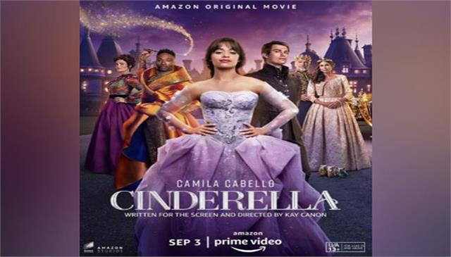cinderella new poster is out