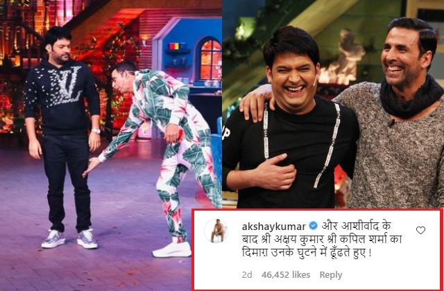 akshay kumar epic reply kapil as comedian share photo of touching his feet