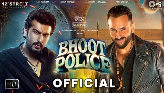 bhoot police trailer is out now