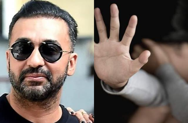 raj kundra case victim said her private part were shown video without knowledge
