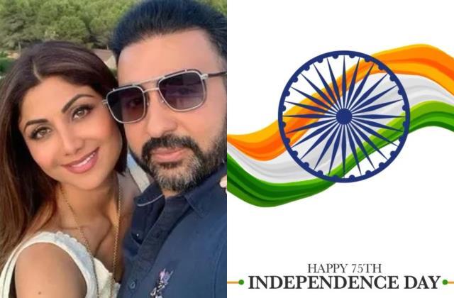 amid husband raj kundra arrest shilpa shetty wishes independence day